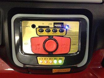 Свежее foto  Продам детский электромобиль бмв t001t с кожаным сиденьем и полным приводом 34980355 в Ростове-на-Дону
