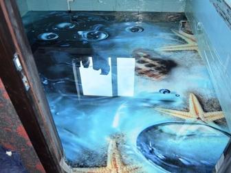Скачать бесплатно фото  3D и декоративные полимерные полы в вашем доме, 36669643 в Ростове-на-Дону