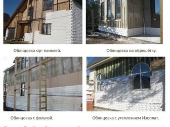 Скачать фото Отделочные материалы Легкие Каменные Панели! 37332067 в Ростове-на-Дону