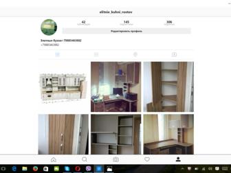 Скачать фотографию Кухонная мебель Кухни на заказ 37657941 в Ростове-на-Дону