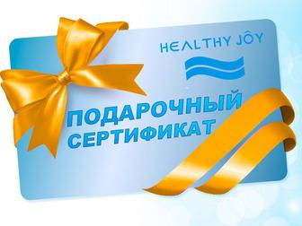 Просмотреть изображение  Центр здоровья и красоты Healthy Joy 37703041 в Ростове-на-Дону