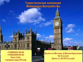 Скачать foto  Фейерверк Волшебства 38520550 в Москве