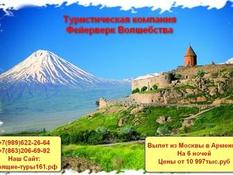 Просмотреть фотографию  Фейерверк Волшебства 38520550 в Москве