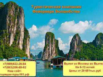 Просмотреть foto  Фейерверк Волшебства 38520550 в Москве