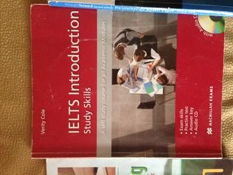 Скачать бесплатно фото  Учебники по английскому языку 38881852 в Ростове-на-Дону