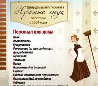 Изображение в   Именно для Вас, вашего уюта и спокойствия в Ростове-на-Дону 4900