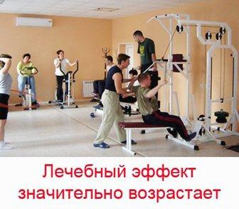 Фото в Красота и здоровье Медицинские услуги После большинства хирургических вмешательств в Ростове-на-Дону 6000