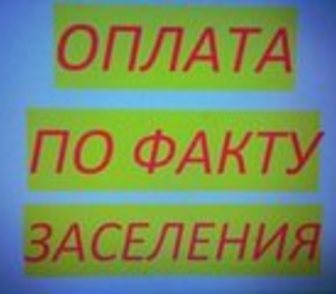 Фото в Недвижимость Аренда жилья 1й Орджоникидзе, недалеко Шолохова, аэропорт. в Ростове-на-Дону 4500