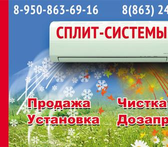Изображение в   Регулировку и смазку оконной фурнитуры;  в Ростове-на-Дону 300