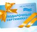 Фотография в   Готовим подарки к Новому году!     Подарочные в Ростове-на-Дону 0