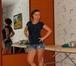 Фото в   Классический общеоздоровительный (на те зоны, в Ростове-на-Дону 1000