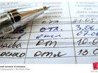 Просмотреть foto Курсовые, дипломные работы Курсовые, контрольные, рефераты - антиплагиат 33115976 в Ростове