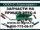 Фото в   Магазин Тракторные запчасти в Ставрополь в Ростове 475