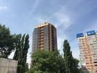 Продам Ростов фото смотреть