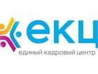 Скачать бесплатно фото  Грузчики для переезда 39086482 в Ростове