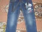 Смотреть фотографию Детская одежда Продам 35085104 в Рубцовске