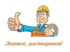 Скачать бесплатно изображение Электрика (услуги) Услуги электрика- электромонтажника, Выезд и консультация бесплатно, 32644217 в Рыбинске