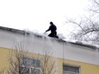 Скачать бесплатно фотографию Разное Чистка крыш от снега и льда 37671813 в Рыбинске