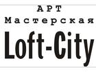 Скачать бесплатно foto Производство мебели на заказ Мебель Loft, 38767816 в Рыбинске