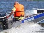 Уникальное фото  Купить лодку Windboat 38 M 38845124 в Твери