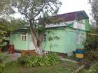 Увидеть изображение Земельные участки Продаётся земельный участок c домом  69771043 в Рыбинске