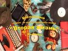 Увидеть изображение Отдам даром - приму в дар Вывоз ненужных вещей город Рыбинск 80245822 в Рыбинске