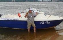 Купить катер (лодку) Афалина 600