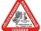 Смотреть foto Принтеры, картриджи Заправка и восстановление картриджей 37732941 в Саянске
