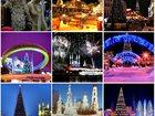 Скачать бесплатно foto  Туры на Новый год, новогодние туры в Казань из Салавата 34033967 в Салавате