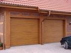Просмотреть foto Двери, окна, балконы Автоматические въездные и гаражные ворота Алютех 39166217 в Салавате
