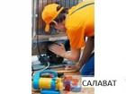 Фотография в Ремонт электроники Ремонт холодильников Мастер выполнит качественный ремонт на дому в Салавате 0