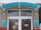 Увидеть foto Двери, окна, балконы Заводские козырьки и навесы, Гарантия, Качество 39697032 в Салавате