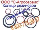 Фото в   Кольцо резиновое круглого сечения вы всегда в Салехарде 11
