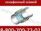Изображение в Сантехника (оборудование) Сантехника (оборудование) •Тип соединений: Под приварку или Фланцевый в Салехарде 500