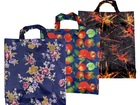 Просмотреть изображение  Хозяйственные сумки оптом от производителя, 44678682 в Салехарде