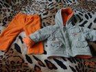 Смотреть foto Детская одежда Весенний комплект для мальчика 32536281 в Самаре