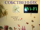 Фотография в   Собственник, сдаю посуточно 1 комн. кв-ру в Самаре 1800