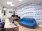 Скачать бесплатно фото Поиск партнеров по бизнесу РосАвтоПрокат 33969460 в Самаре