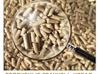 Фото в Домашние животные Разное Реализуем топливные гранулы «ИДЕАЛ» собственного в Самаре 0