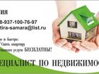 Изображение в Недвижимость Аренда жилья Сдам 3 к. кв проспект Кирова/Московское шоссе в Самаре 20000