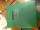 Фото в Хобби и увлечения Книги Продам «Атлас анатомии человека» под редакцией в Самаре 7000