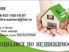 Фотография в Недвижимость Аренда жилья Сдам 2 к. кв ул. Карбышева/Гагарина 1/5 этаж, в Самаре 13500