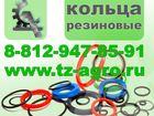 Изображение в   размер уплотнительного кольца . Вы искали в Санкт-Петербурге 37