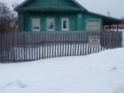 Фотография в   продаю дом бревенчатый 70. 4 м2 со всеми в Самаре 2950000