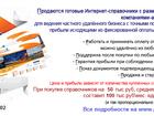Фотография в   Сеть интерактивных городских справочников в Самаре 0