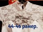 Скачать бесплатно фото Свадебные платья Новое свадебное платье 38430797 в Самаре