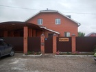 Скачать бесплатно изображение  Прода Дом с мансардой в Кинеле(Елшняги) в отличном состоянии 62069436 в Самаре