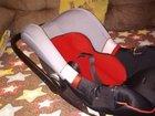 Детская автолюлька. переноска