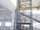 Скачать изображение  Грузовые подъемники от производителя 75997279 в Самаре