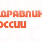 Компания ООО Гидравлика России